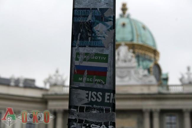 Стикеры болельщиков Локомотива, посетивших Евро 2008, и по сей день украшают улицы Вены