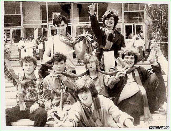 Фанаты Локо в Киеве. 1988 год