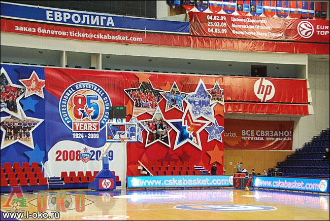 ПБК ЦСКА - БК Локомотив Ростов