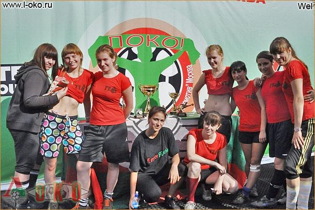 3-й ежегодный турнир болельщиков ФК Локомотив
