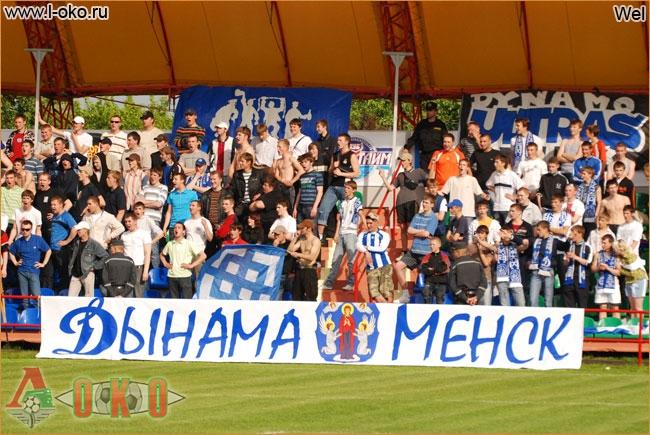 Динамо Минск - МТЗ-РИПО Минск. 5-0.