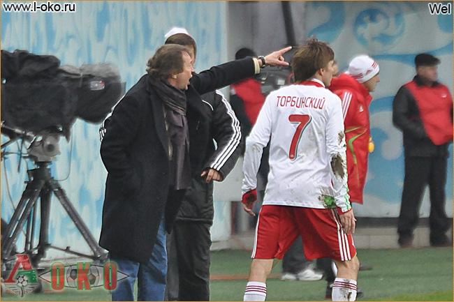 Химки - Локомотив 1-3