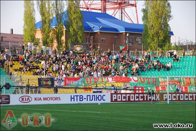 Кубань - Локомотив  1- 0.
