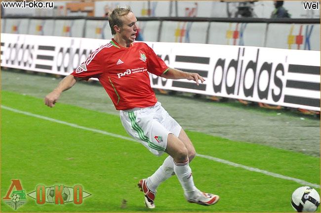 Локомотив - Москва 1-0