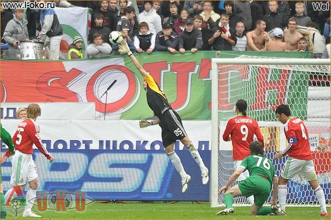 Локомотив Москва - Рубин Казань  2-1.