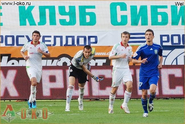 Локомотив - Томь 0 - 0