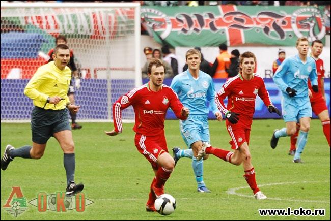 Локомотив Москва - Зенит  1-1