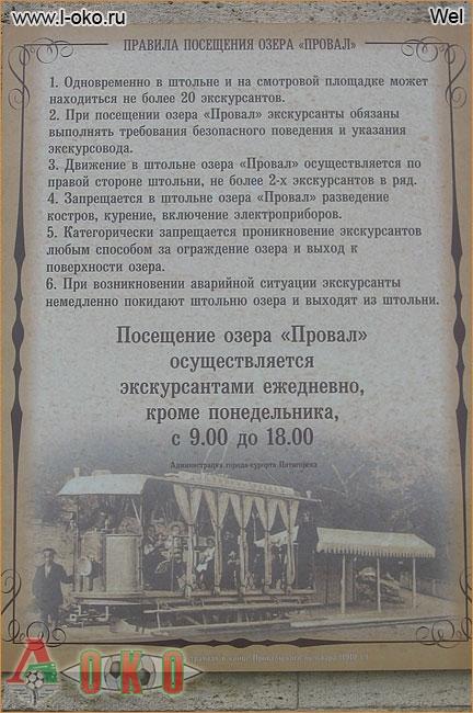Москва - Нальчик - Пятигорск - Москва