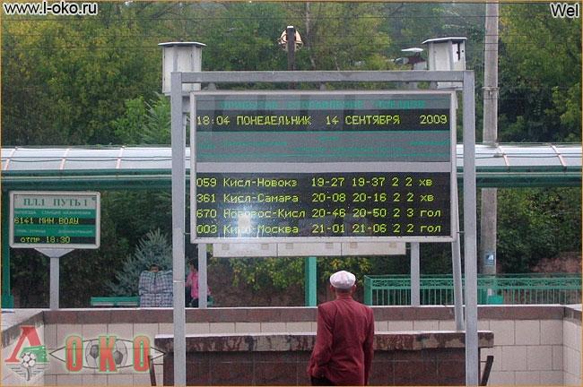 Цена билета на поезд нальчик москва