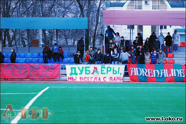 ФК Ростов (мол) - ФК Локомотив Москва (мол). Фотографии с матча