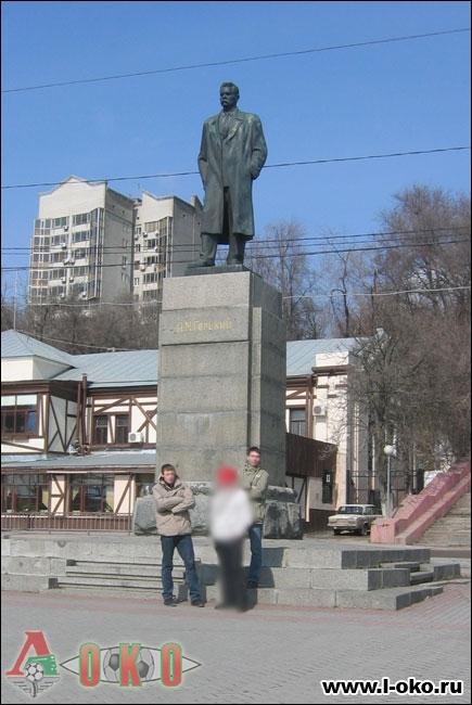 Выезд в Ростов 2009