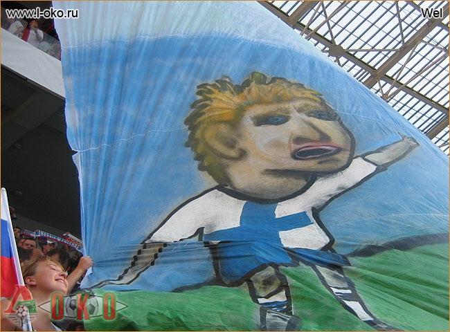 Россия - Аргентина  2-3.