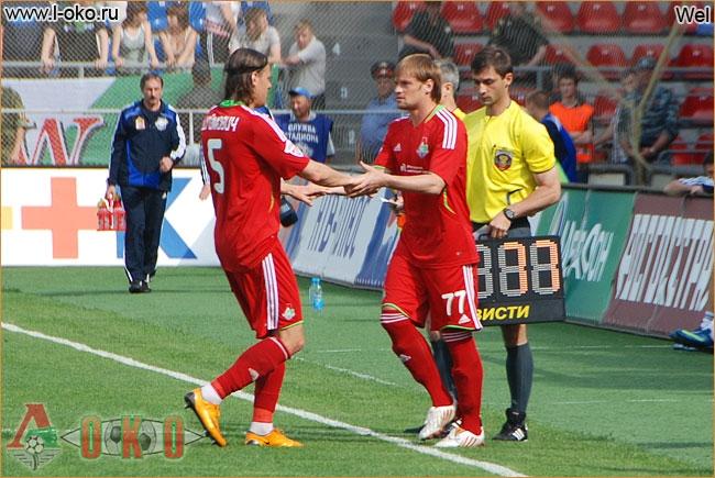 Сатурн - Локомотив Москва  2-0