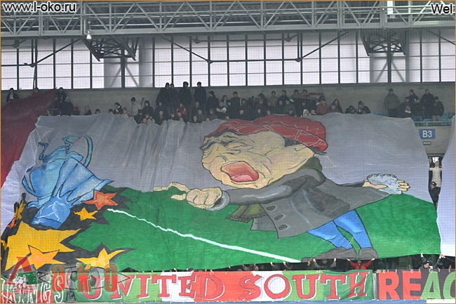 Динамо - Локомотив
