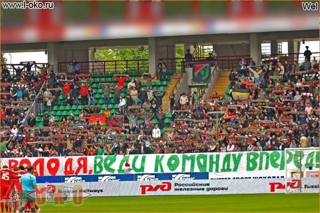 Локомотив - Терек