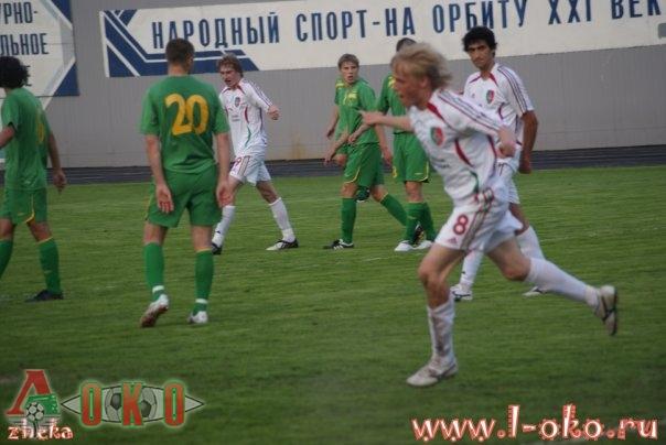 Спортакадемклуб - Локомотив-2.  0-4