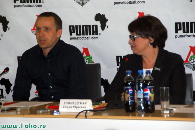 Подписание контракта с Пумой