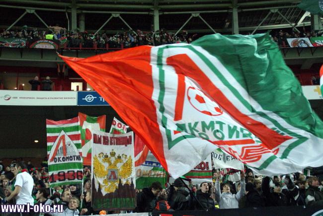 ФК Локомотив Москва - ФК Спартак Нальчик 1-0