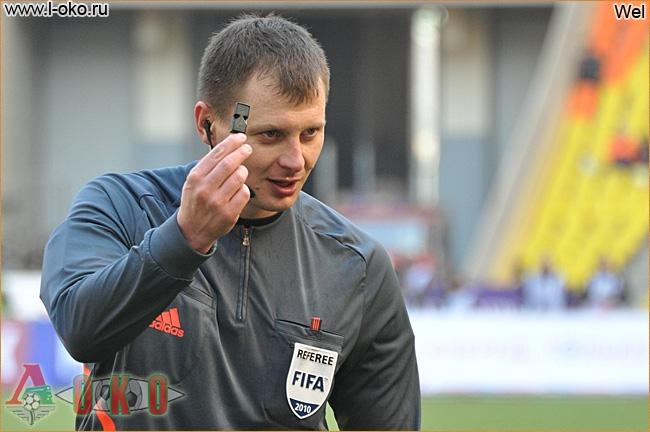 Судья Лаюшкин получил неуд за снос Янбаева :)