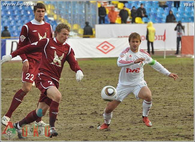 Рубин - Локомотив 2010