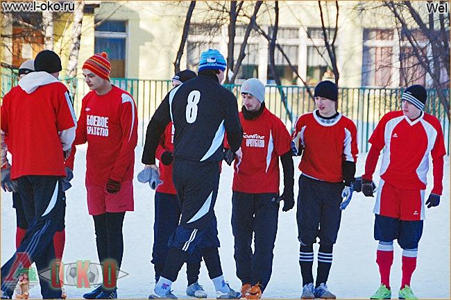 Зимний турнир болельщиков ФК Локомотив Москва. Красноармейск - Адреналин 2-3