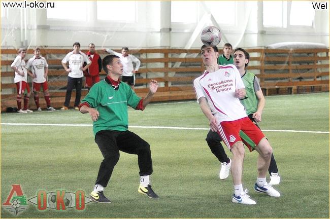 Зимний турнир болельщиков ФК Локомотив Москва. Подольск - Локомотив.ру 3-17