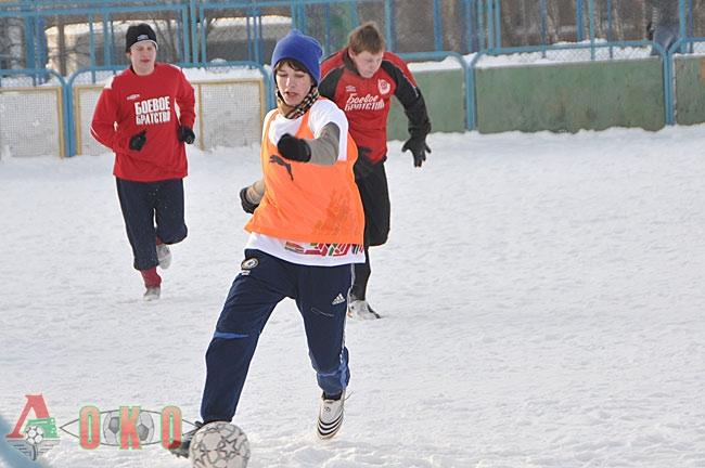 Первый зимний турнир болельщиков ФК Локомотив Москва. ПСП - Красноармейск  1-7.