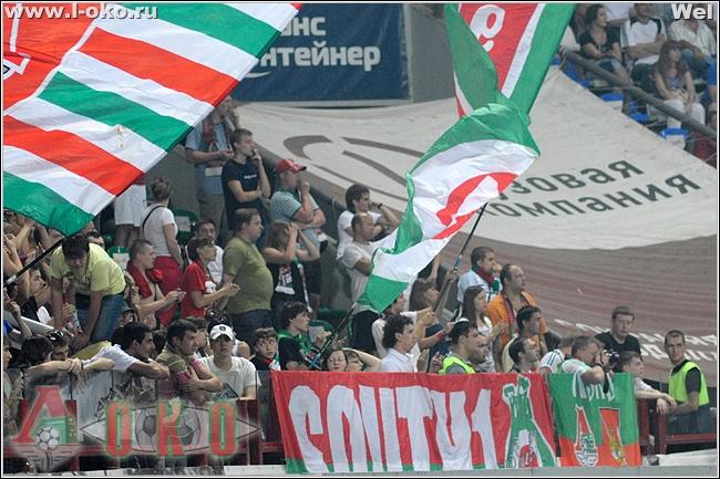Локомотив - Спартак 2-3
