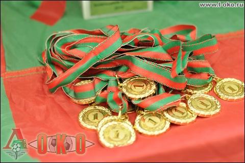 Золотые медали зимнего турнира болельщиков