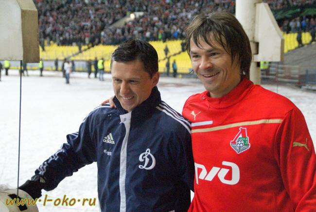 Локомотив - Динамо