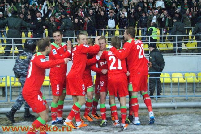 Болельщики на матче Локомотив-Ростов
