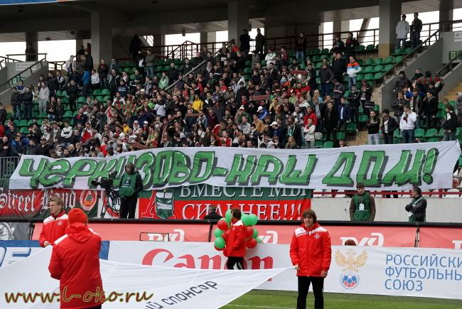 Локомотив - Волга