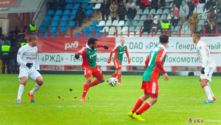 ФК Локомотив - ФК  Спартак 1-13