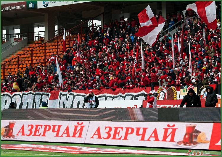ФК Локомотив - ФК  Спартак 1-24