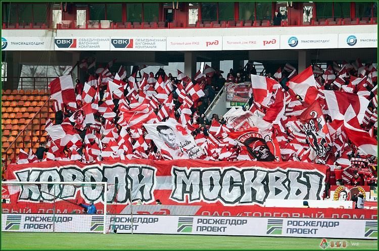 ФК Локомотив - ФК  Спартак 1-6