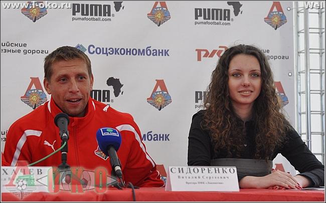Локомотив - ХП Йокерит  8-4