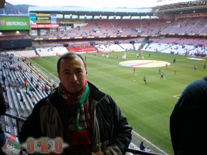 Атлетик - Локомотив 1-0