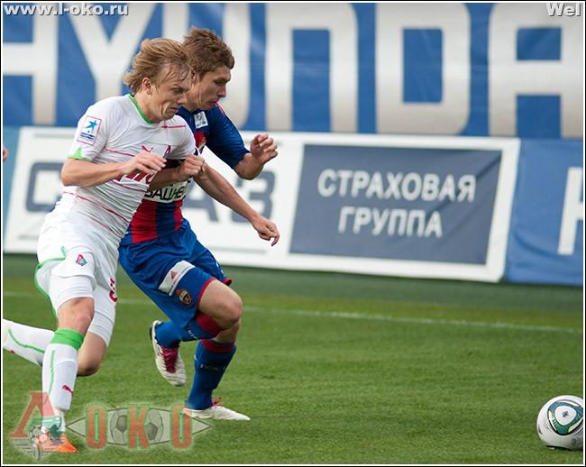 ПФК ЦСКА - ФК Локомотив 3-1