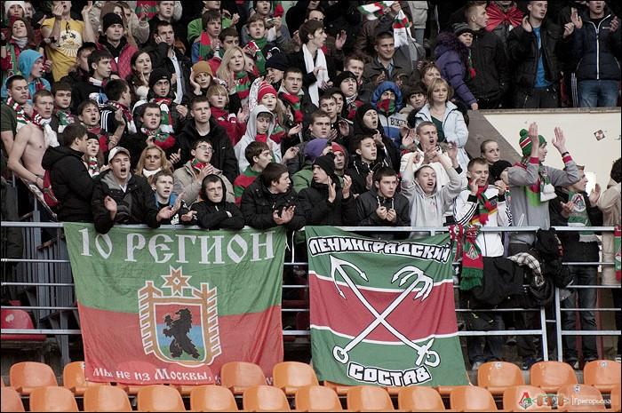 ЦСКА - Локомотив 2-1