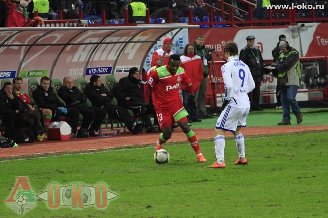 Фото с матча  Локомотив - Динамо