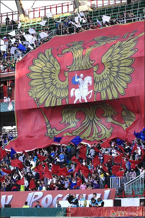 Фото с матча Сборная Росии - Сборная Уругвая