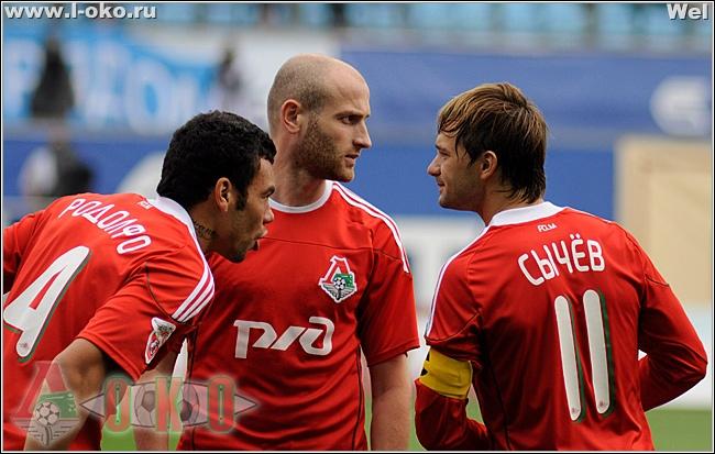 Динамо - Локомотив 3-15