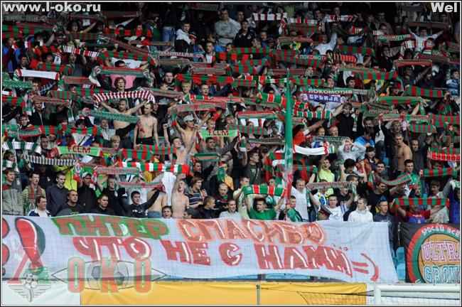 Динамо - Локомотив 3-16