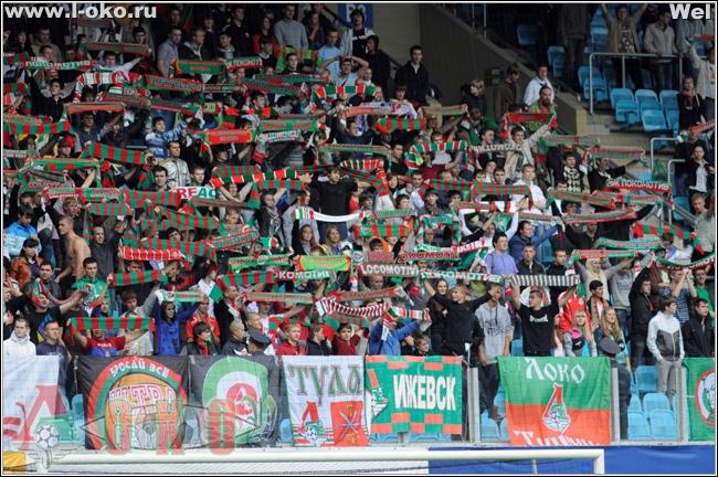 Динамо - Локомотив 3-17