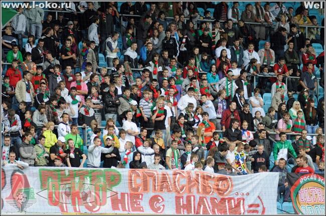 Динамо - Локомотив 3-1