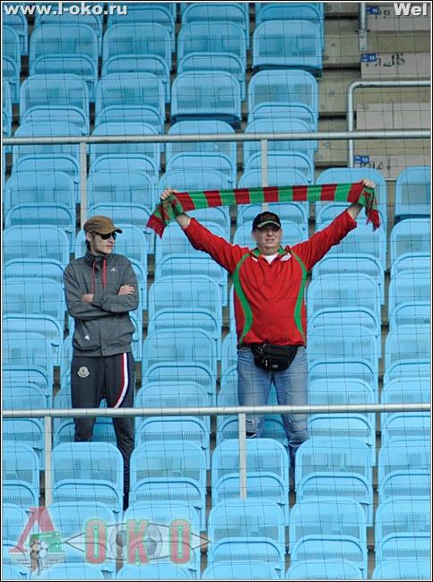 Динамо - Локомотив 3-20