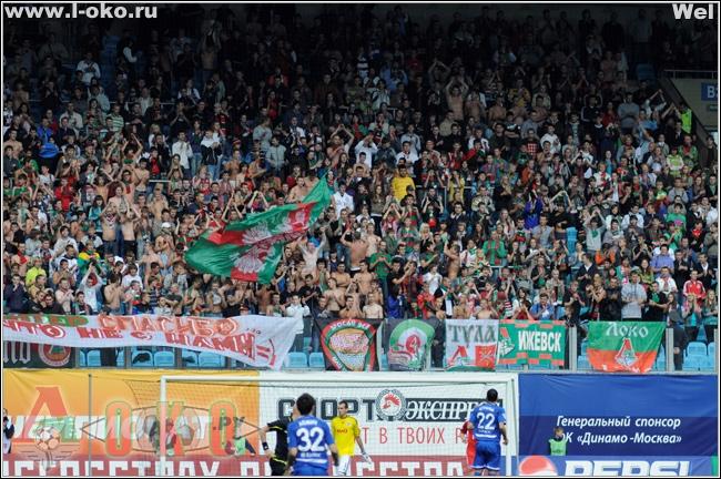 Динамо - Локомотив 3-23