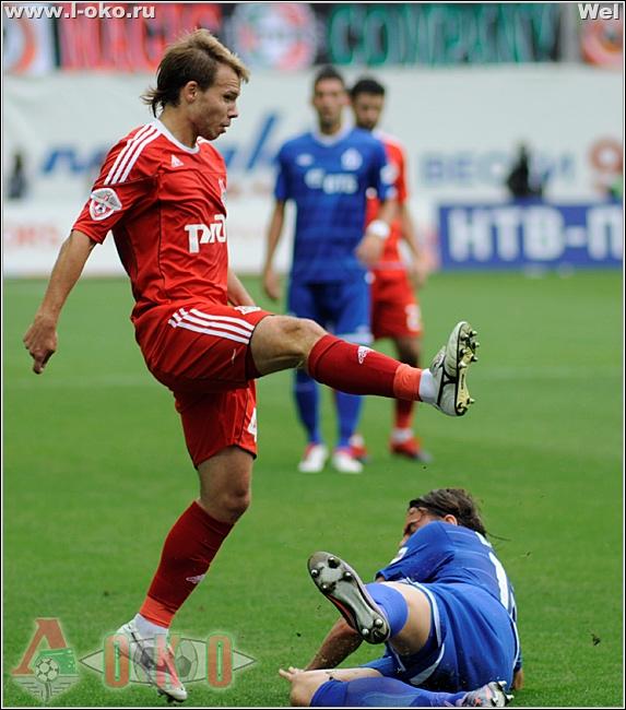 Динамо - Локомотив 3-32