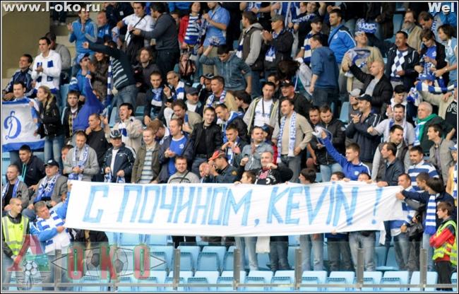 Динамо - Локомотив 3-39