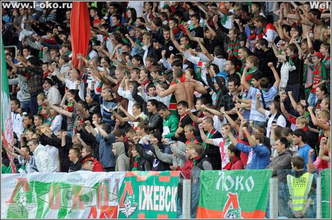 Динамо - Локомотив 3-44